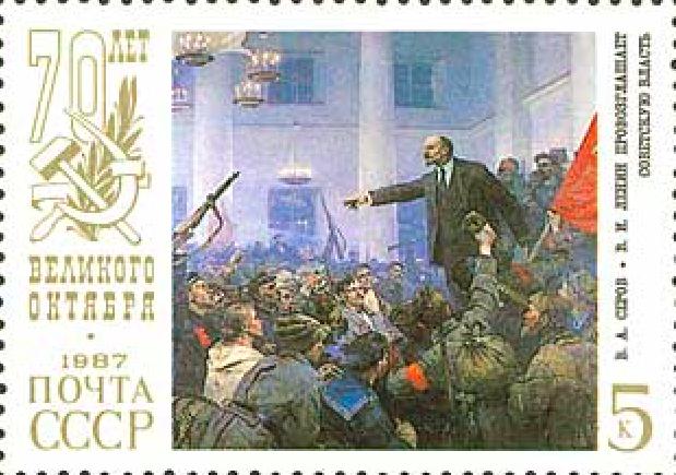 Sowjetische Briefmarke zum 70-jährigen Jubiläum der Oktoberrevolution mit dem Historiengemälde «Lenin proklamiert die Sowjetherrschaft» von W. A. Serow (1962). Quelle: https://commons.wikimedia.org/wiki/File:1987_CPA_5869.jpg