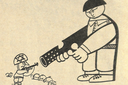 Caricature from an Egyptian newspaper published shortly before the Six-Day War began.