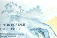 Ausschnitt aus dem Logo des Weltpostverbands der UNO